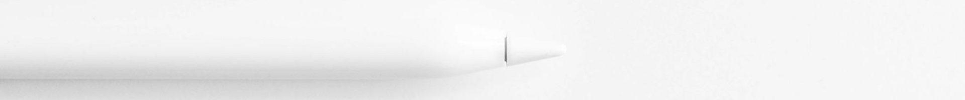 White-midden-2-2048x427-smal